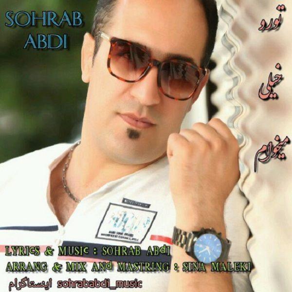Sohrab Abdi - To Ro Kheili Mikham