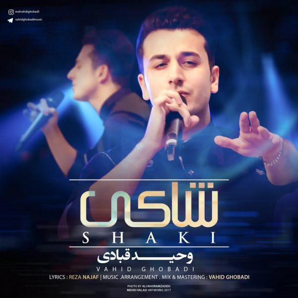 Vahid Ghobadi - Shaki