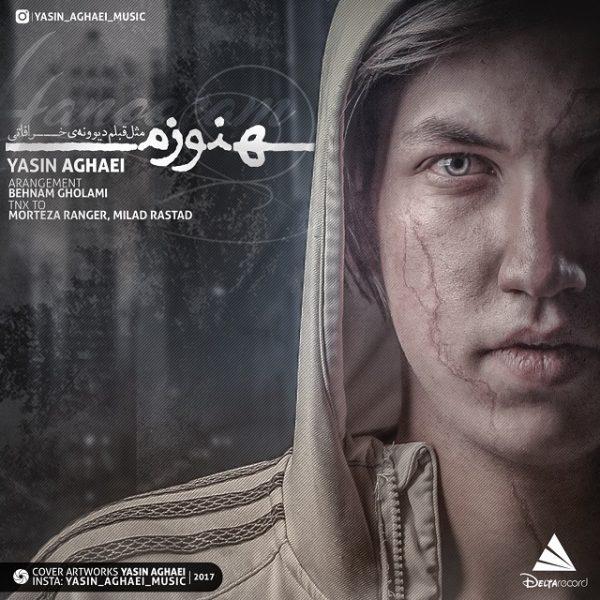 Yasin Aghaei - Hanoozam
