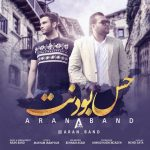 Aran Band – Heseh Boodanet