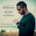Mohammad Mehrad – Hasrate To
