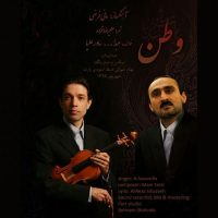 Abdollah Savar Olia & Mani Farzi – Vatan