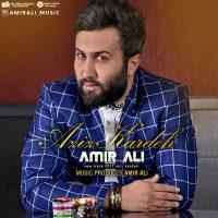 AmirAli – Aziz Kardeh