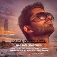 Barsam Marzban – Forme Khandehat