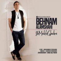 Behnam Alamshahi – Ye Modele Ghadimi