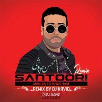 Dj Navid – Santoori (Remix) (Ft. Mohsen Chavoshi)