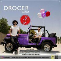 Drocer Band – Eshgh