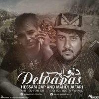 Hessam 2Ap & Mahdi Jafari – Delvapasi