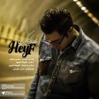 Mehdi Karami – Heyf