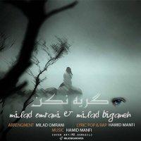 Milad Omrani & Milad Biganeh – Gerye Nakon