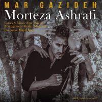 Morteza Ashrafi – Mar Gazideh