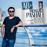 Mostafa Pashaei – AB+