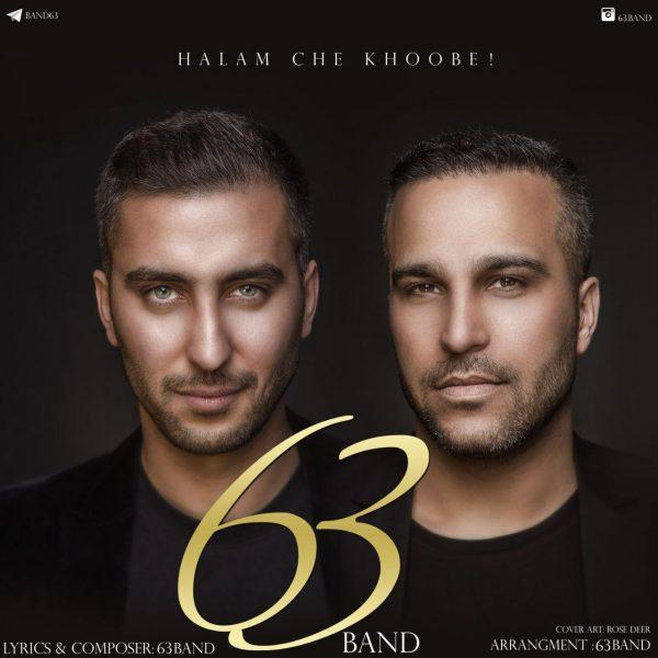 63 Band - Halam Che Khoobe