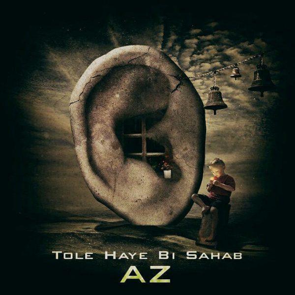 A.Z - Sarzamin Eshgh (Ft. Cc.come)