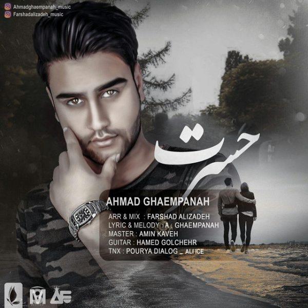 Ahmad Ghaempanah - Hasrat