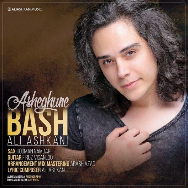 Ali Ashkani - Asheghune Bash