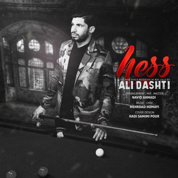 Ali Dashti - Hess
