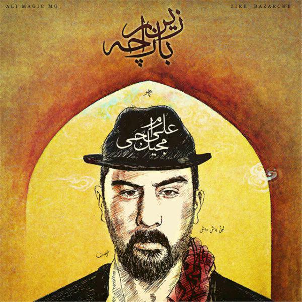 Ali MaGic MG - Dokhtare Hamsaye