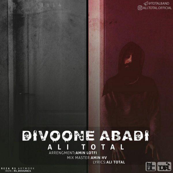 Ali Total - Divoone Abadi