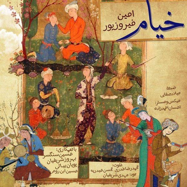 Amin Firouzpour - Khayaam