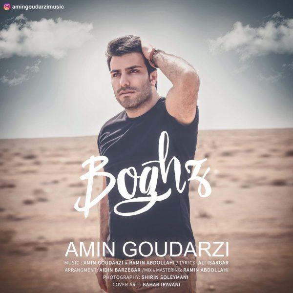 Amin Goudarzi - Boghz