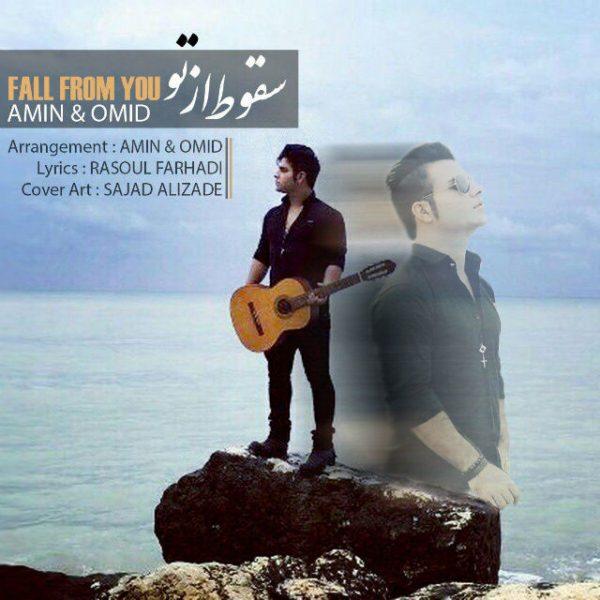 Amin & Omid - Soghot Az To