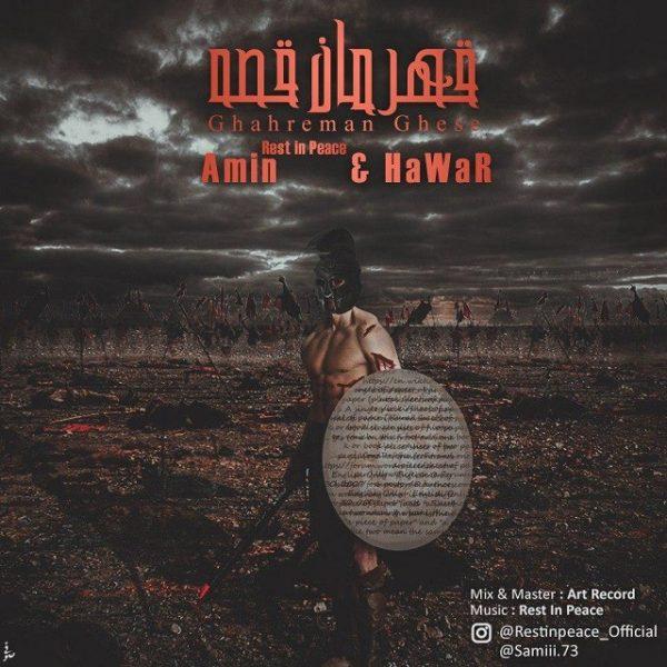 Amin R.I.P & Hawar - Ghahreman Ghesse
