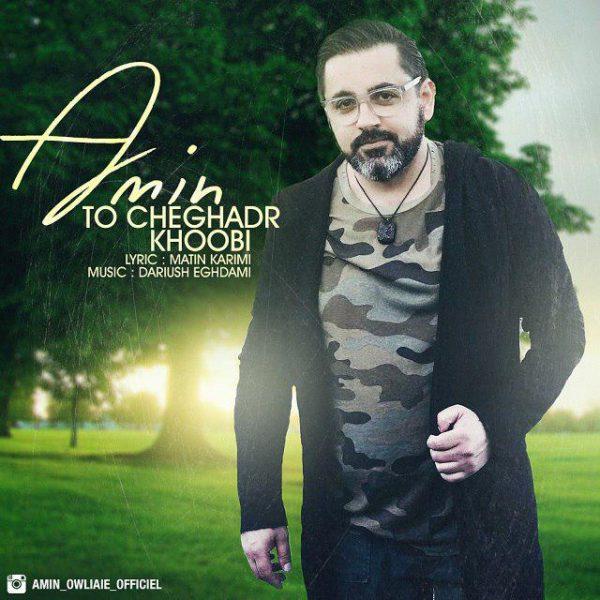 Amin - To Cheghadr Khoobi