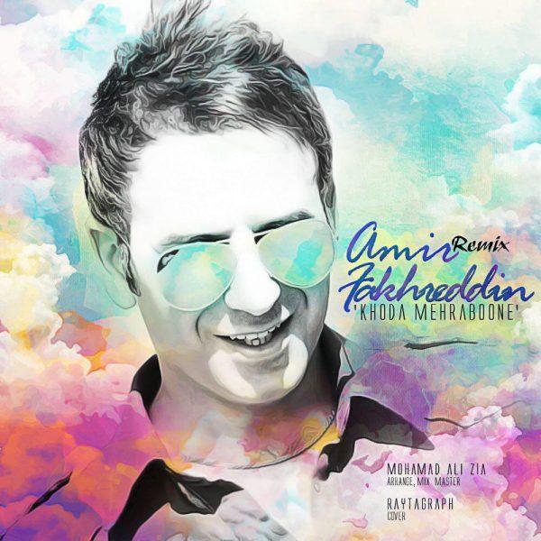 Amir Fakhreddin - Khoda Mehraboneh (Remix)