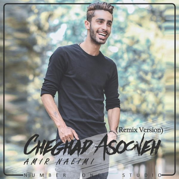 Amir Naeimi - Cheghad Asooneh (Remix)