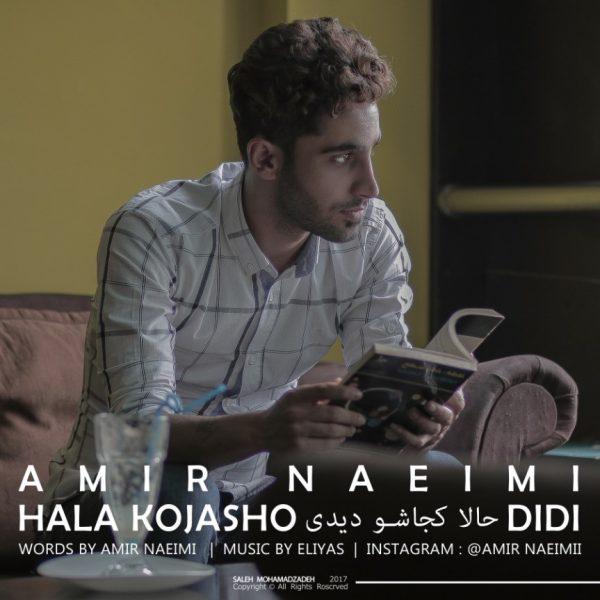 Amir Naeimi - Hala Kojasho Didi