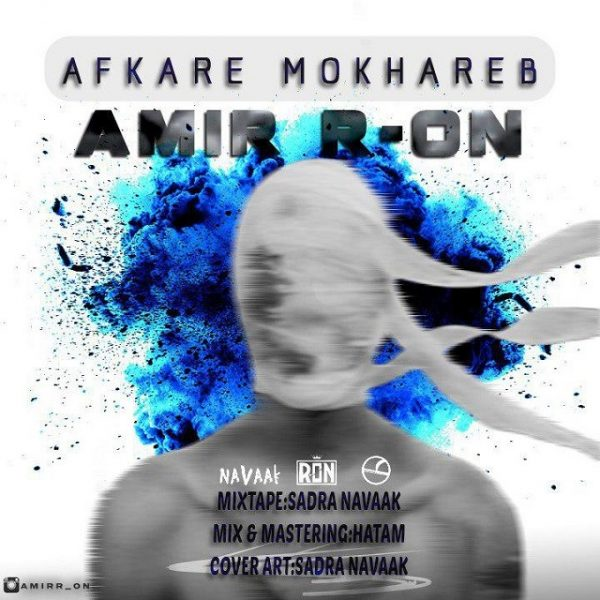 Amir R-On - Afkare Mokhareb
