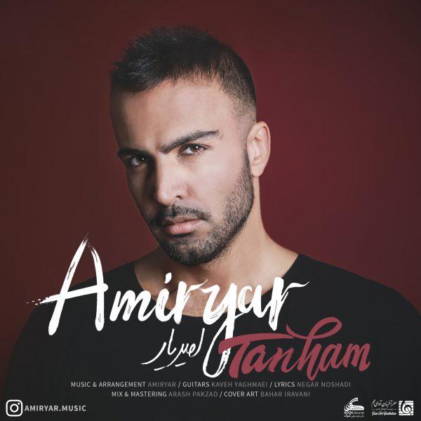 Amir Yar - Tanham