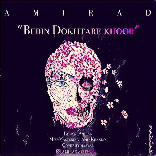 Amirad - Bebin Dokhtare Khoob