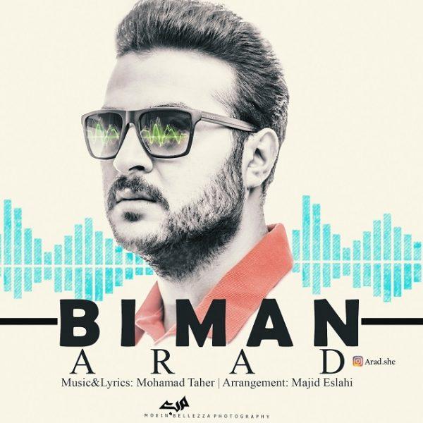 Arad - Bi Man