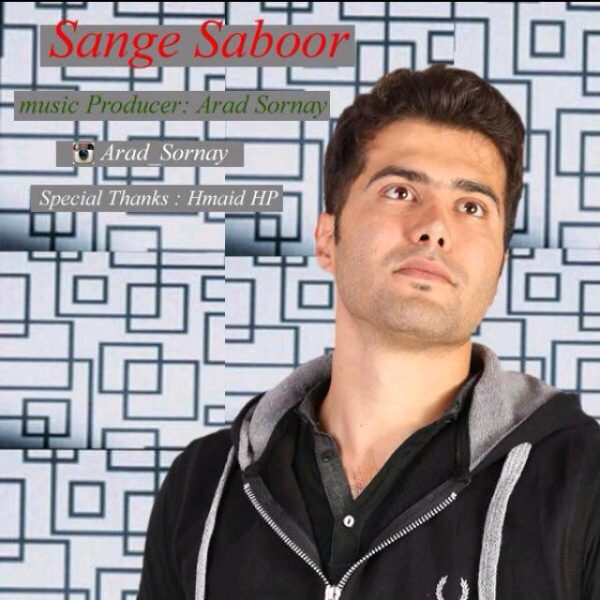 Arad Sornay - Sange Saboor