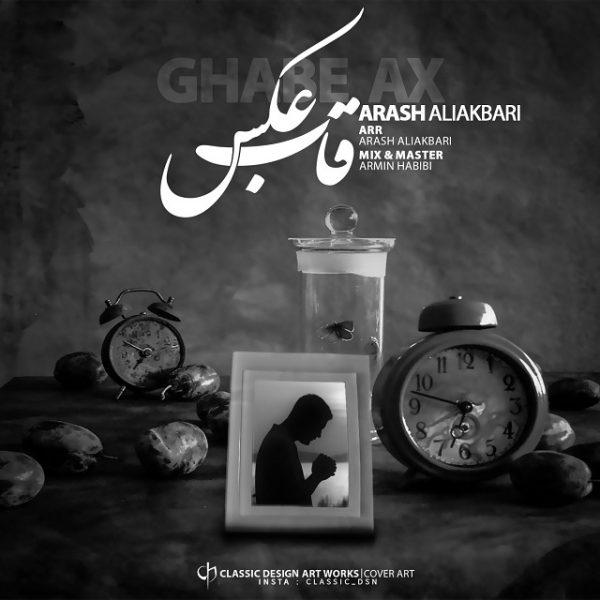 Arash Aliakbari - Ghabe Ax