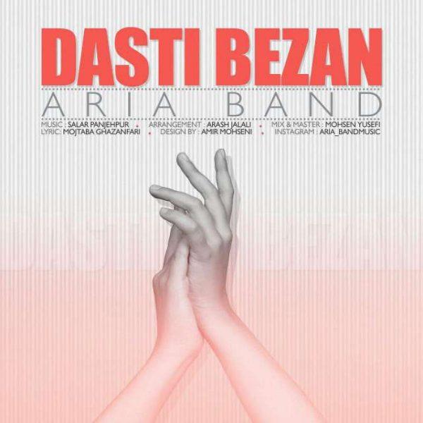Aria Band - Dasti Bezan