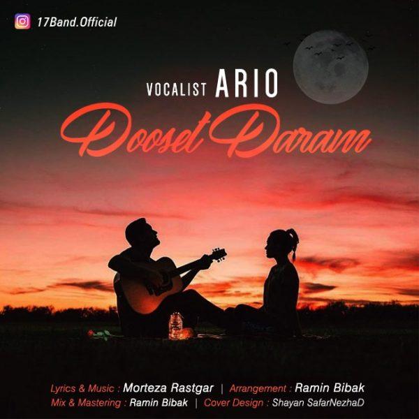 Ario (17 Band) - Dooset Daram