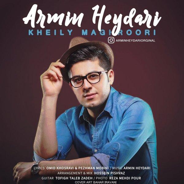 Armin Heydari - Kheily Maghroori