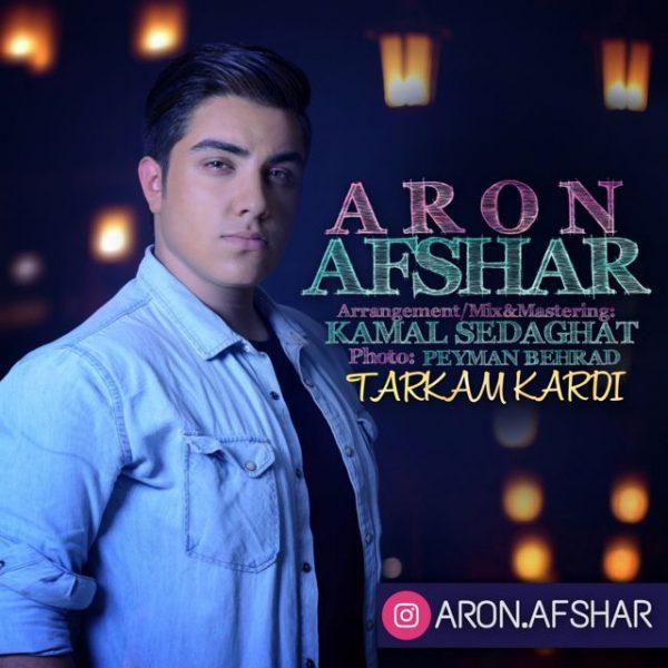 Aron Afshar - Tarkam Kardi