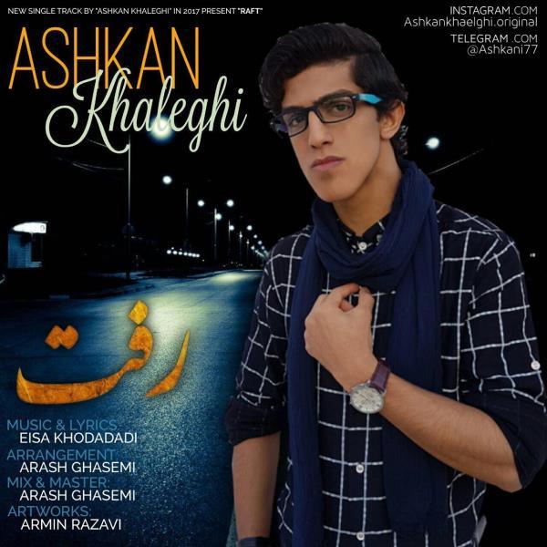 Ashkan Khaleghi - Raft