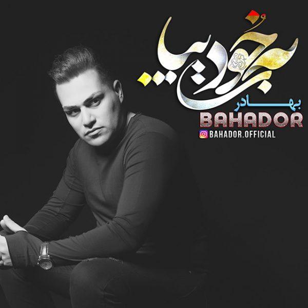 Bahador - Be Khodet Biya