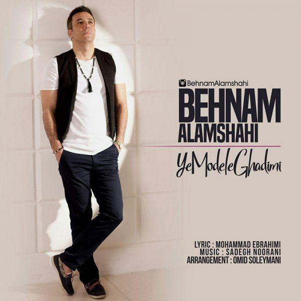 Behnam Alamshahi - Ye Modele Ghadimi