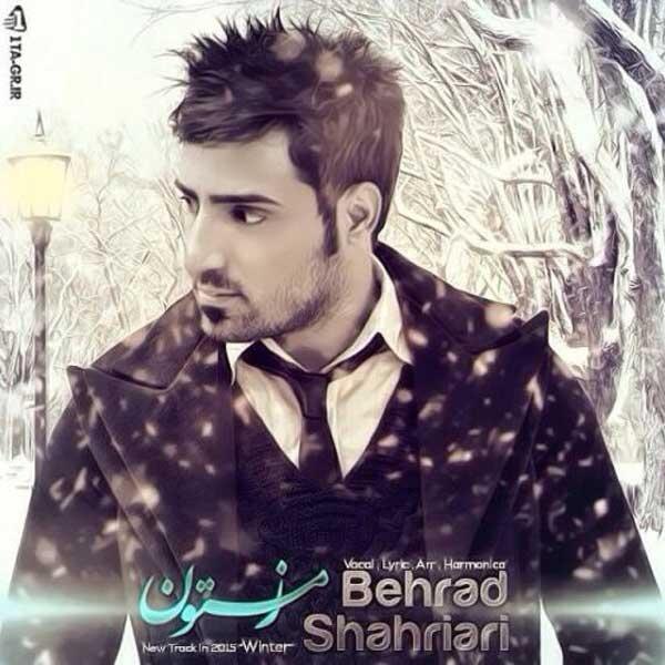 Behrad Shahriari - Zemestoon