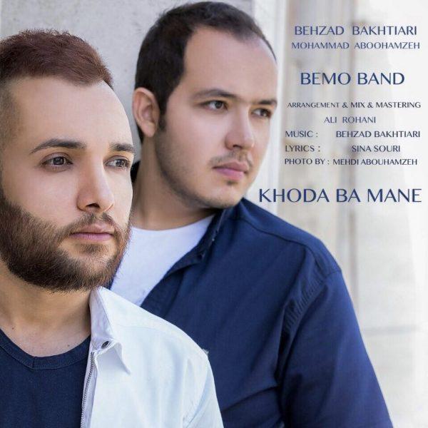 Bemo Band - Khoda Ba Mane