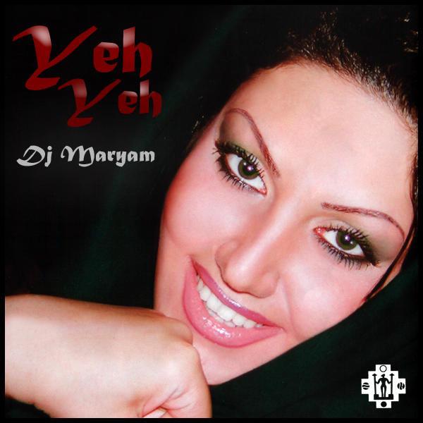 DJ Maryam - Lahzeye Kabootar