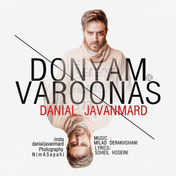 Danial Javanmard - Donyam Varoonas