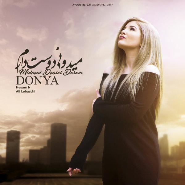 Donya - Midooni Dooset Daram