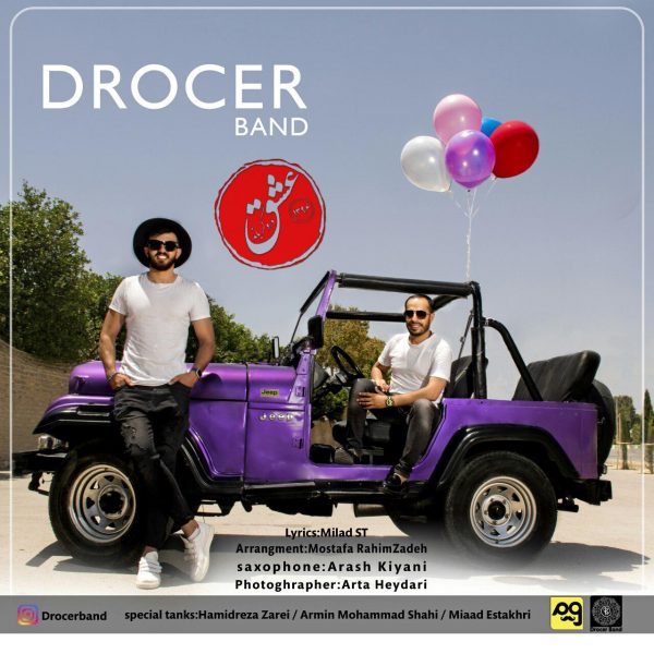 Drocer Band - Eshgh